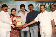 Nee Jathaleka Platinum Disc Function Photos