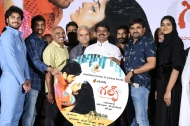 Gulf Movie Audio Launch Photos