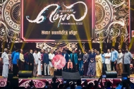 Mersal Movie Audio Launch Photos