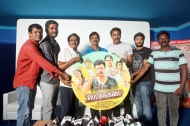 Pettikadai Movie Audio Launch Photos