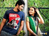 Bus Stop Telugu Movie Photos Pics