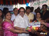 Aathmaraagam Movie Launch Event Photos