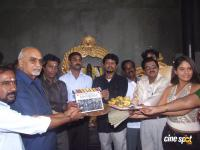 Kollaiyan Movie Launch Function Photos