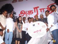 Agarathi Audio launch Event Photos