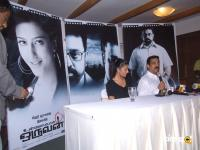 Unnai pol Oruvan Press Meet Photos