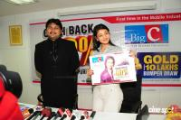 Kajal big c broucher launching Event Photos