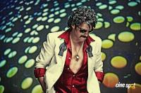 Upendra New Stills in Topiwala (4)