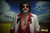 Upendra New Stills in Topiwala (5)