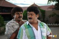 Cool Ganesha Kannada Movie Photos
