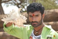 Kala Bhairava Kannada Movie Photos