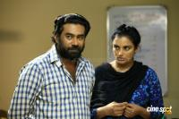 Kalimannu malayalam movie photos