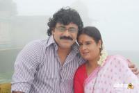 Manasa Kannada Movie Photos