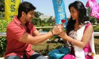Rose Kannada Movie Photos