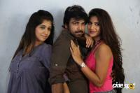 Q Preethigu Saavigu Kannada Movie Photos