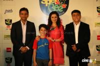 Tisca Chopra at the Launch of 'HDFC Standard Life Spell Bee- India Spells 2010' Event Photos, Stills
