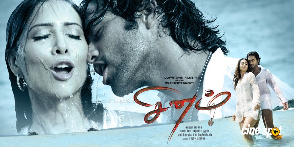 Sinam TC  Full Movie Watch  Online(2012)