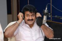 Mohanlal Giving Sound to Ayyappan