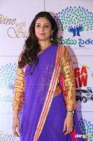 Tabu at Memu Saitham Event (11)