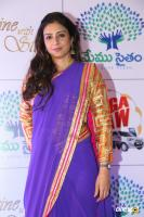 Tabu at Memu Saitham Event (12)