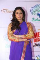 Tabu at Memu Saitham Event (6)