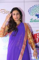 Tabu at Memu Saitham Event (8)