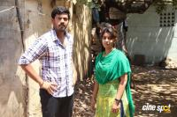 Thiri Tamil Movie Photos