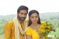 Kadhal Kalam Tamil Movie Photos