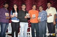 Deal Raja Film Audio Release Stills