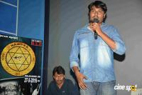 Karva Film Press Meet (21)