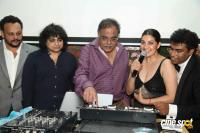 Niruttara Film Audio Release Stills