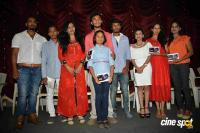 666 Film Audio Release Stills