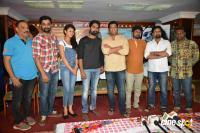 Avadhi Film Press Meet Stills