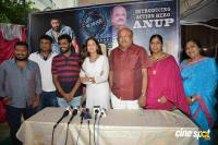 Lakshmana Film Success Press Meet Stills