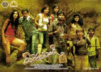 Dongalabandi Movie Wallpapers