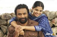Kidaari Tamil Movie Photos