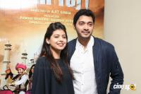 Wah Taj Film Special Screening Photos