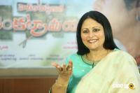 Jayasudha Interview Photos (12)