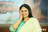 Jayasudha Interview Photos (13)