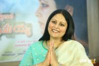 Jayasudha Interview Photos (14)
