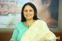 Jayasudha Interview Photos (15)