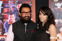 The Success Party Of Film Dangal Photos