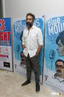 Trailer & Poster Launch Of Film Blue Mountains (12)