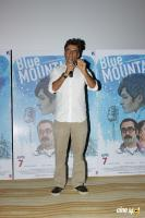 Trailer & Poster Launch Of Film Blue Mountains (13)