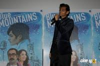Trailer & Poster Launch Of Film Blue Mountains (14)