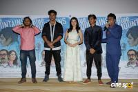 Trailer & Poster Launch Of Film Blue Mountains (16)