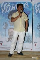 Trailer & Poster Launch Of Film Blue Mountains (18)