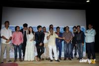 Trailer & Poster Launch Of Film Blue Mountains (19)