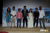Trailer & Poster Launch Of Film Blue Mountains (21)