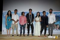 Trailer & Poster Launch Of Film Blue Mountains (22)