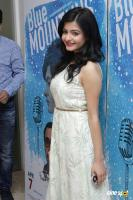 Trailer & Poster Launch Of Film Blue Mountains (4)